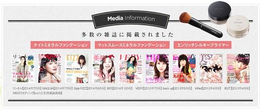 media_info_plus